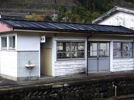 nagara: Toilet retro station home Stock Photo