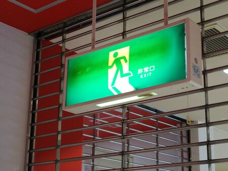 emergency exit: Shutter before the emergency exit sign