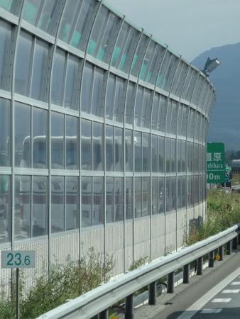sidewall: Sharp curve of the Hanshin Expressway Stock Photo