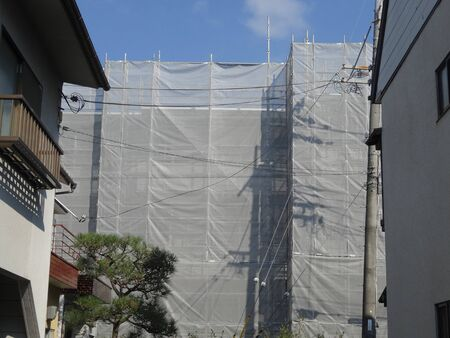 curing: Curing net of apartment building