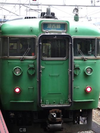 ordinary: JR Kosei line ordinary vehicle