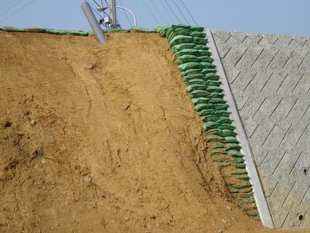 slope: Slope construction of residential development