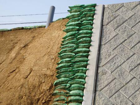 住宅地開発のスロープ工事