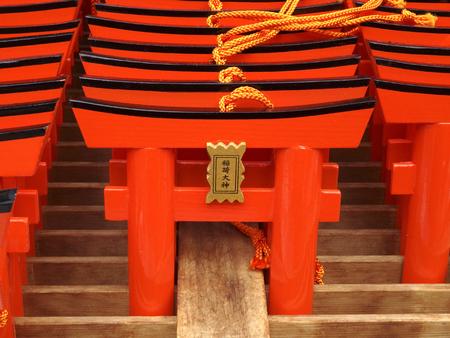 talisman: Torii talism�n de Fushimi-Inari Taisha