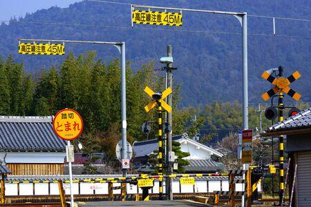 crossings: Train crossings Stock Photo
