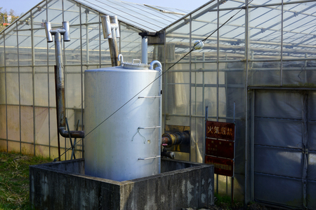 tanque de combustible: Fuel tank of greenhouses Heating