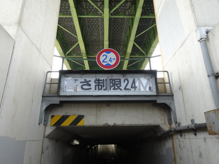 underpass: Underpass of road intersection Stock Photo