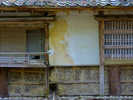 vacant: Vacant house