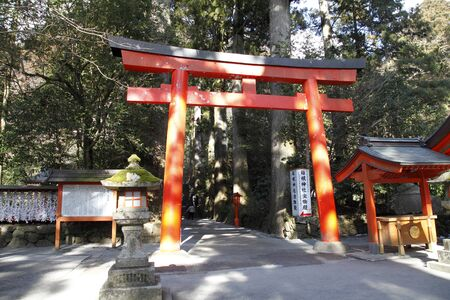 kanagawa: Hakone shrine Stock Photo