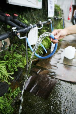 sen: Famous hundred Sen Japan Water