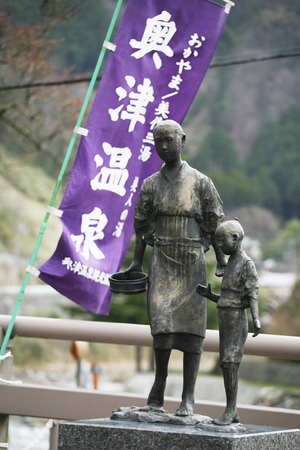 onsen: Okutsu Onsen Stock Photo