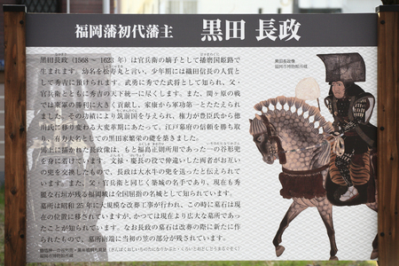 tomb: Kurodaie tomb Stock Photo