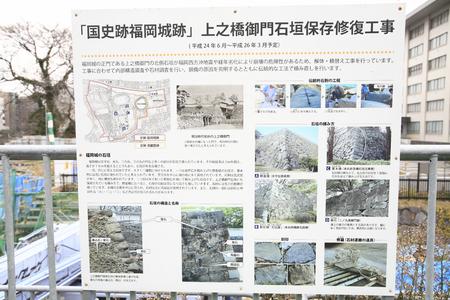camino: Fukuoka Castle Ruins Camino Bridge Mikado Ishigaki save construction
