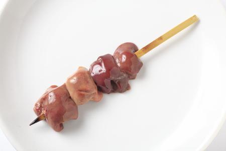 Grilled liver