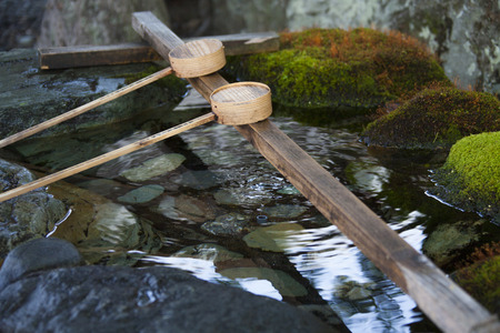 lavamanos: Chzuya Mizuya Te Chozu y