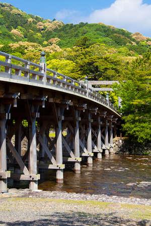 kanji: Uji Bridge and Kanji Mt.