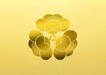 embedding: Three Yokomi plum Stock Photo