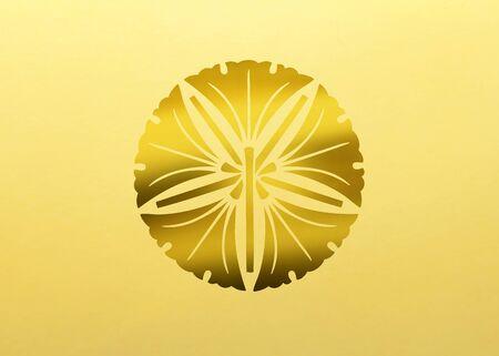 5 軸違い銀杏 写真素材 - 49382119