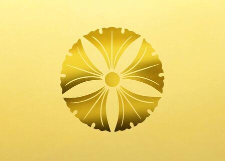 square image: Five ginkgo