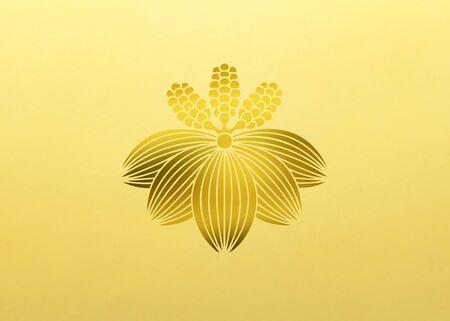sha: Plantain plantain
