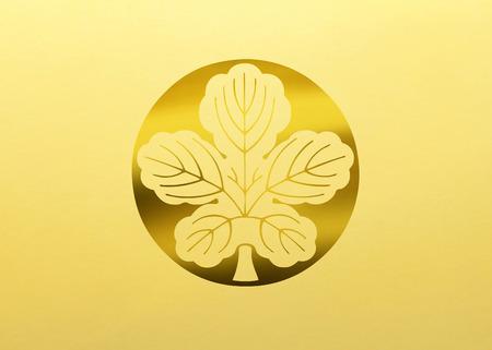 石が梶の葉、Kokumochi を抜いて土地同じことがなくカジノ