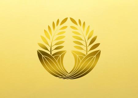 sha: Ichinoseki plantain Ichinoseki plantain