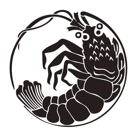 round: Ise shrimp round round of lobster