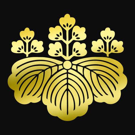 goodwill: Sengoku Iekiri Sengokukekiri