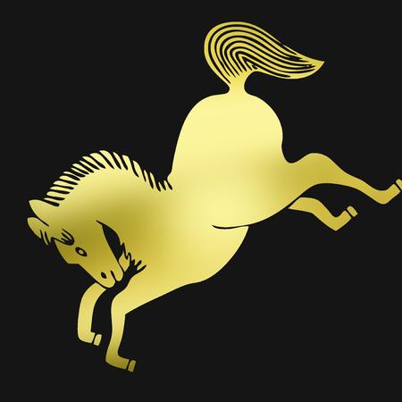 running horse: Running horse is Shiriuma Stock Photo