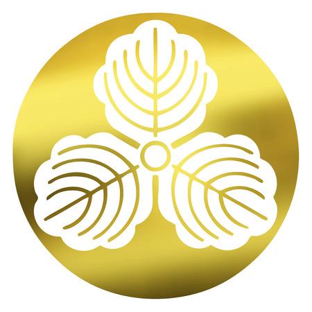the same: Stone has land excl three Kashiwa Kokumochi same Nukimitsu Kashiwa