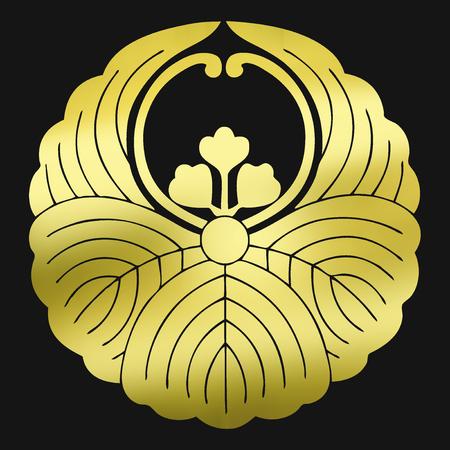 goodwill: Tung Fusenkiri