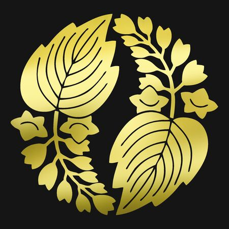 tomentosa: Hosokawa Iekiri Hosokawakekiri