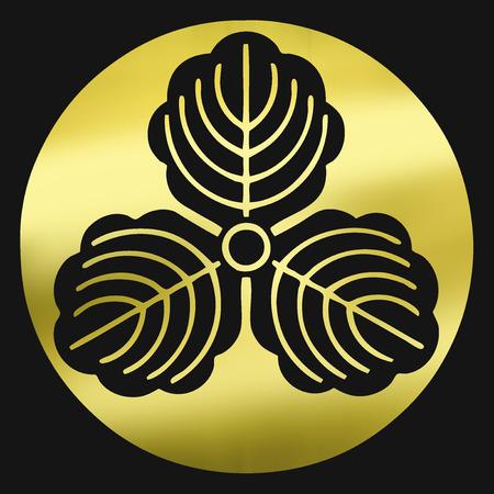 has: Stone has land excl three Kashiwa Kokumochi same Nukimitsu Kashiwa