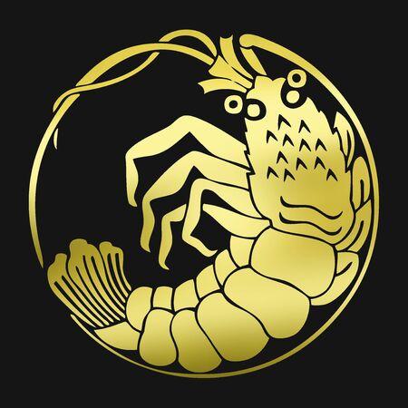 Ise shrimp round round of lobster