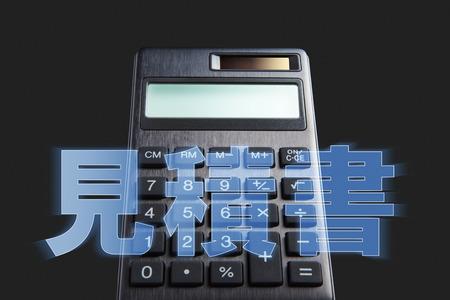 excel: Calculator