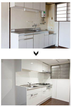 renovation property: Renovation of the kitchen before and after