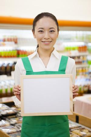 the clerk: S�per con un empleado de la Junta Foto de archivo