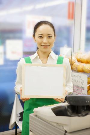 clerk: Super with a Board clerk