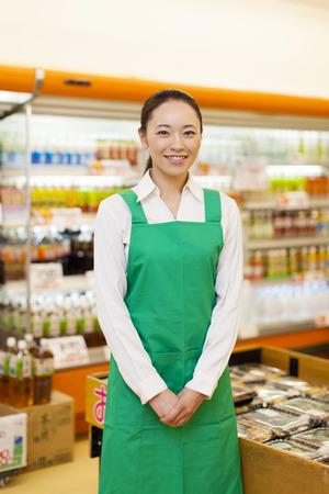 clerk: Female clerk of super Stock Photo