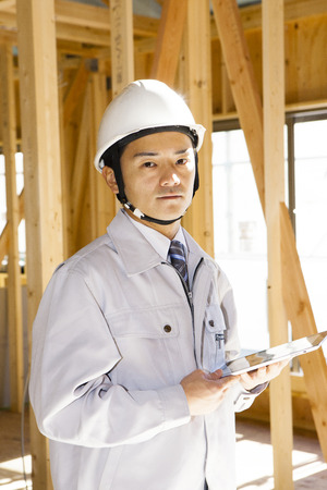 supervisor: Site supervisor to check in under construction House in Tablet