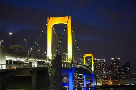 rainbow bridge: The illuminated Rainbow Bridge