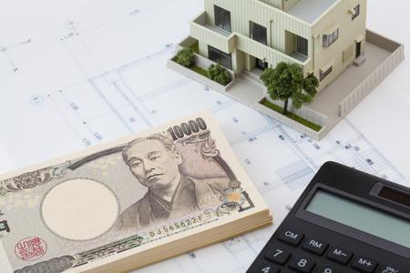 Immobilien und Geld Standard-Bild - 50337535
