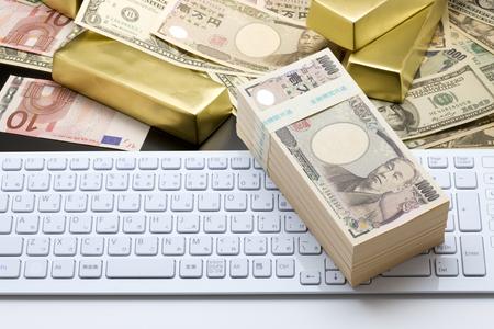 WAD and keyboard