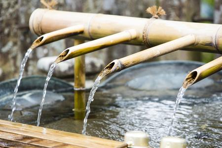 handwash: Chzuya de Seiganto-ji