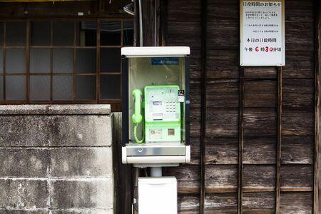 telephones: Public telephones