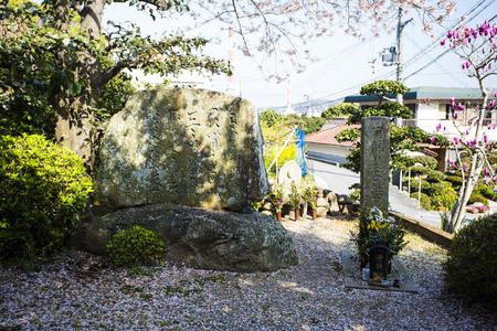 tomb: Tomb of Arimanomiko Stock Photo