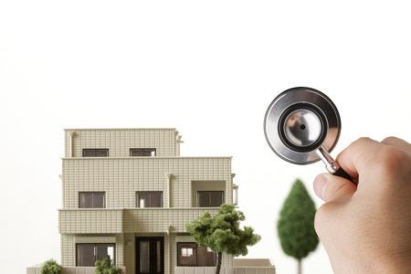 residential: Residential assessment Stock Photo