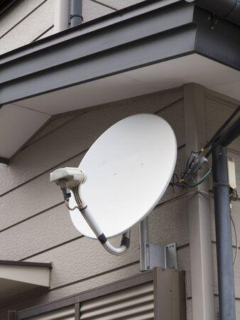 cs: Satellite dish antenna