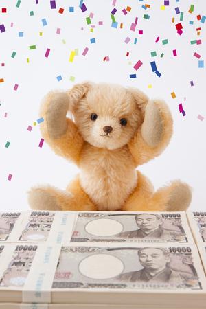 to rejoice: teddy bear to rejoice