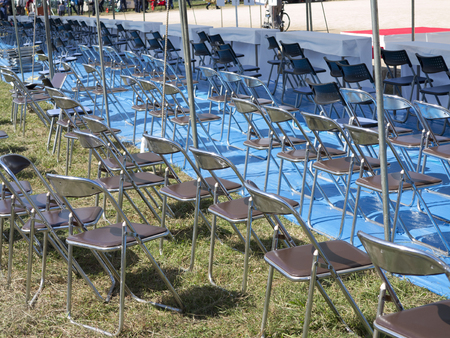 folding chair: Lined folding chair